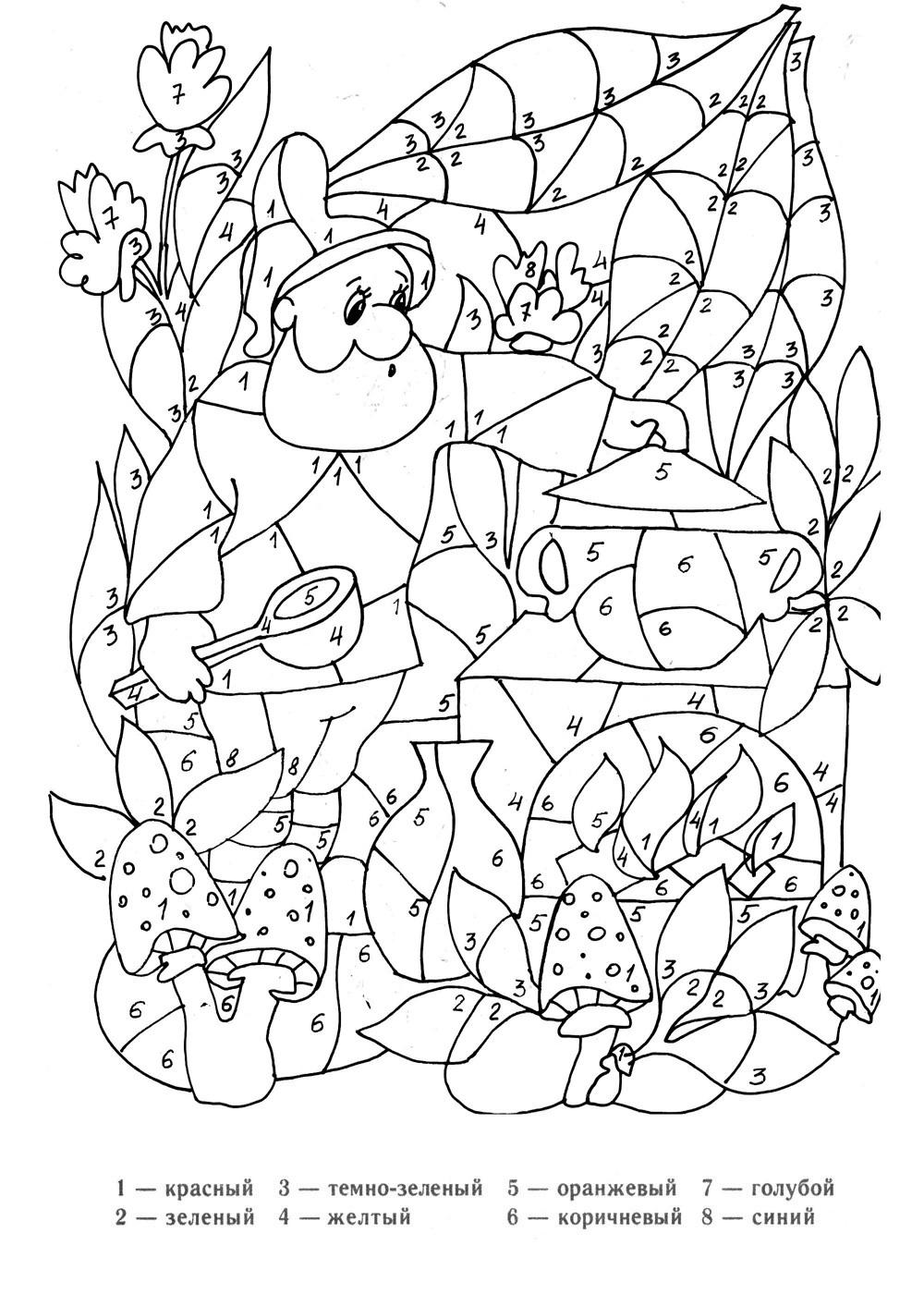 Детские Могучие Детские Детские Маленькие девочки раскраски