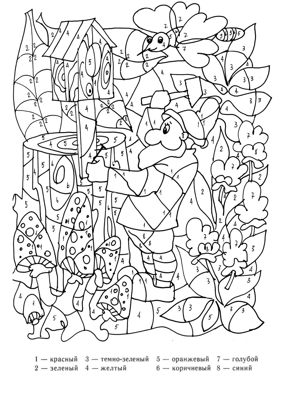 Раскраски для мальчиков с примерами - 8