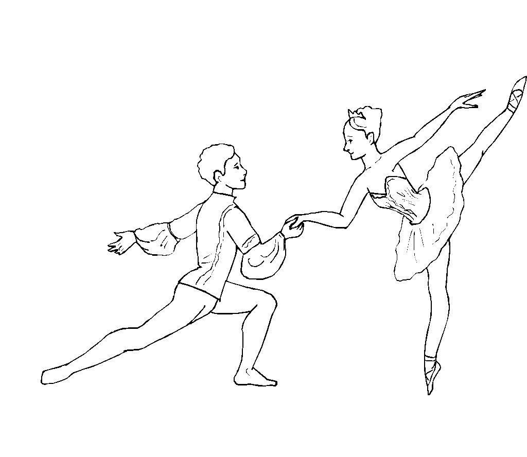 игры даша танцы
