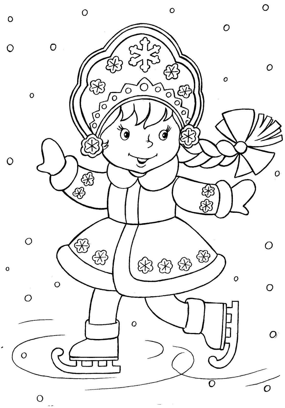 Раскраска новогодние распечатать бесплатно