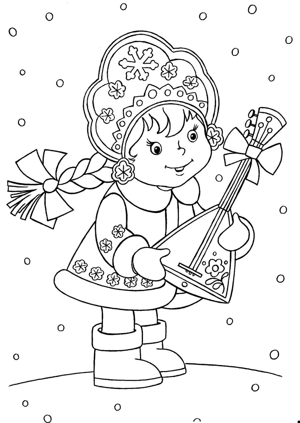 Раскраска Новый год | Toys House